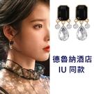 德魯納酒店 月之酒店 IU同款 華麗宮廷風方形黑寶石水滴 925銀針耳環