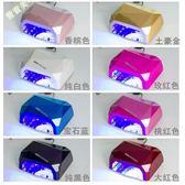 美甲LED光療機 LED光療燈 36w UV LED光療機 LED鉆石光療燈 包郵『櫻花小屋』
