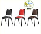 {{ 海中天時尚傢俱 }} C10  摩登時尚 餐椅系列 510-25  圓管紳士餐椅/烤黑腳