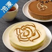 6吋原味+巧克力重乳酪蛋糕【愛買冷凍】