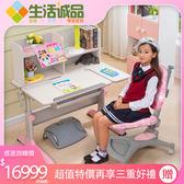 【台灣製】兒童書桌 學習桌椅 升降桌椅 成長書桌 功能書桌 畫畫桌 寫字桌 桌椅套裝 ME517+AU806