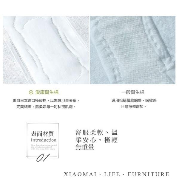 愛康衛生棉不限購 衛生棉 護墊 透氣 衛生墊 日用夜用 生理期