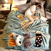 雙層拉舍爾毛毯被子加厚冬季珊瑚絨保暖學生宿舍床單人法蘭絨毯子YYJ(速度出貨)
