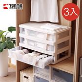 【日本天馬】沙發床下滑輪抽屜整理箱(附隔板)-26L-3入單一規格