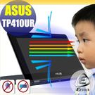 【Ezstick抗藍光】ASUS TP4...