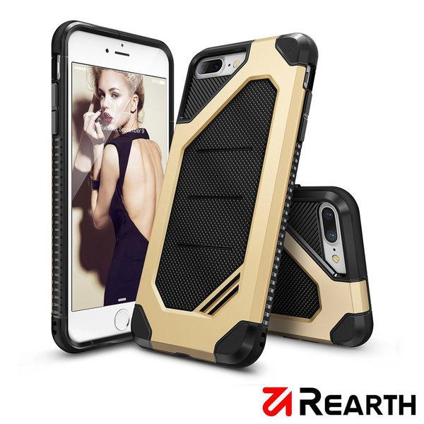Rearth Apple iPhone 7/8 Plus (Ringke Max) 抗震保護殼