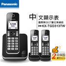 國際牌Panasonic KX-TGD313TW DECT數位無線電話(KX-TGD313)◆送厚直馬克杯(一組/2入)