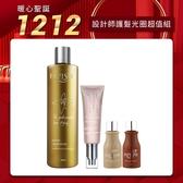 Fapishe法皮舒 1212限定 設計師護髮光圈超值組【BG Shop】護髮膜(效期:2021.05)+光圈霜