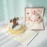 3D立體賀卡折疊情侶手工自制高檔創意感謝信送禮物生日小卡片定制【倪醬小鋪】