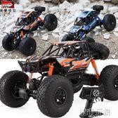 玩具車 美致大號遙控越野車電動四驅攀爬高速賽車兒童充電男孩玩具汽車 igo 城市玩家