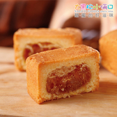 《大黑松小倆口》最佳伴手禮 - 元首鳳梨酥(12入/盒)