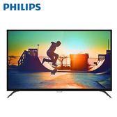[PHILIPS 飛利浦]43吋4K Ultra HD液晶顯示器 43PUH6082