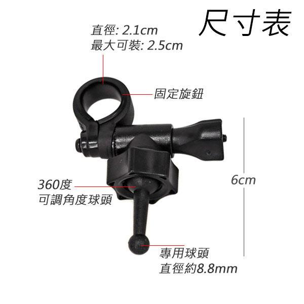 GARMIN 副廠 短軸 後視鏡扣環 後視鏡支架 適用 GDR E530 E560 S550 W180 A50