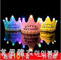 網紅生日發光皇冠帽兒童成人時尚創意周歲蛋糕裝飾帽子派對用品 美眉新品