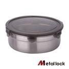 韓國Metal lock圓形不鏽鋼保鮮盒1900ml
