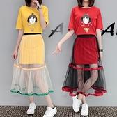 夏季新款套裝裙子兩件套韓版時尚學生T恤半身網紗女 交換禮物