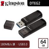 【免運費】Kingston 金士頓  DataTraveler Elite G2 64GB USB3.1 Gen1 防水 金屬隨身碟 ( DTEG2/64G )