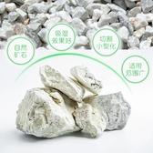 生石灰粉干燥劑衣物被子衣服室內防潮防霉小包防蟲防潮劑除濕衣櫃 城市科技