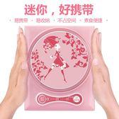 電磁爐Chigo/志高NL-C05F1迷你小功率電磁爐小型火鍋家用學生宿舍煮面igo 曼莎時尚