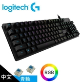【Logitech 羅技】G512 RGB 機械遊戲鍵盤 (青軸) 【加碼贈不鏽鋼環保筷乙雙】
