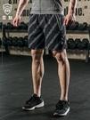 運動短褲 男健身跑步薄款透氣夏季休閒運動五分褲 寬鬆籃球褲 子雷魅  快速出貨