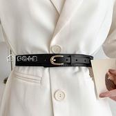 腰帶腰封女時尚洋裝百搭金色扣頭黑色氣質復古裝飾腰帶簡約收腰皮帶 快速出貨