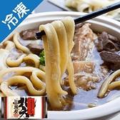 讚岐北方刀削麵 180g X3/包【愛買冷凍】