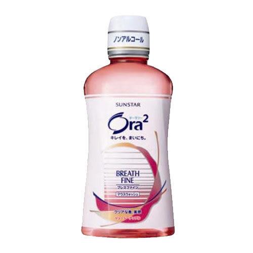 Ora2淨澈氣息漱口水-清香蘋果【康是美】