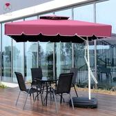 戶外遮陽傘太陽傘大傘戶外庭院傘