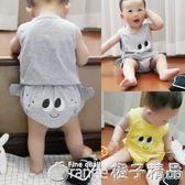 小童幼兒嬰兒衣服童裝男童女寶寶夏裝兒童無袖背心套裝潮0-1一3歲 橙子精品