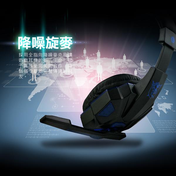 【免運費!電競耳機】LED炫光 耳罩式耳機 耳麥 電腦耳機 耳罩耳機 耳機 手遊耳麥