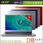 加碼贈★acer 宏碁 Swift 3 SF314-54 14吋 i5-8250U 1TB Win10 FHD 筆電(6期0利率)-送負離子吹風機
