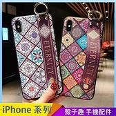 圖騰腕帶軟殼 iPhone 12 mini iPhone 12 11 pro Max 手機殼 幾何格紋 影片支架 保護殼保護套 全包邊防摔殼