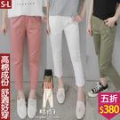【五折價$380】糖罐子多色車線口袋縮腰素面八分褲→預購(S-L)【KK6238】