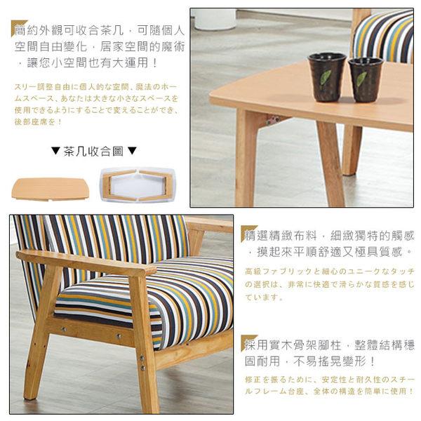 Bernice-布里實木沙發椅+茶几組合(1人+2人+茶几)