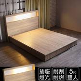 IHouse-山田 日式插座燈光床頭-雙人5尺胡桃