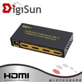 DigiSun UH831 4K HDMI 2.0 三進一出影音切換器