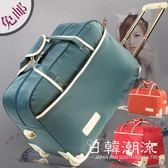 拉桿包-旅行包女行李包男大容量拉桿包韓版手提包休閒折疊登機箱包旅行袋