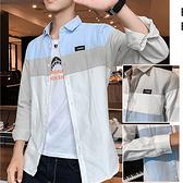 ※現貨 拼色長袖休閒襯衫 韓版美式長袖襯衫 2色 M-4XL碼【CW44043】