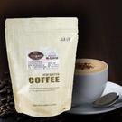 亞露莊園/半磅咖啡豆