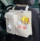 車載後掛袋 車用紙巾盒椅背掛式 簡約車載抽紙盒套汽車內用品 露露日記
