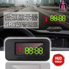 【小樺資訊】 贈1對 3【MOIN】HUD9000+抬頭顯示超速行車語音警示測速器 罰單