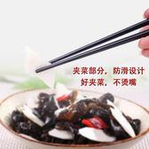 筷子 家庭裝套裝高檔快子20不銹鋼防滑