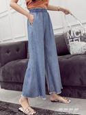 冰絲寬管褲女直筒褲高腰寬鬆顯瘦薄款垂感天絲牛仔褲長褲 可可鞋櫃