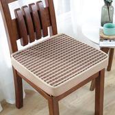 椅子墊子坐墊布藝加厚屁股墊榻榻米坐墊椅墊學生坐墊教室海綿墊 森雅誠品