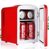 車載冰箱 可口可樂車載小冰箱迷你小型家用二人世界制冷便攜式【快速出貨八五鉅惠】