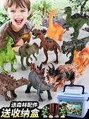 3折優惠 - 兒童恐龍玩具套裝仿真動物園大霸王龍模型
