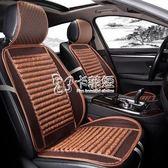 汽車座墊 透氣涼爽椅墊涼墊座墊四季冰絲墊通用igo 卡菲婭