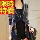 長版針織外套 -明星同款舒適創意純色奢華甜美女毛衣外套1色59v35[巴黎精品]