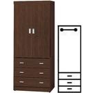 衣櫃 衣櫥 AT-132-4 胡桃3X7尺衣櫃【大眾家居舘】
